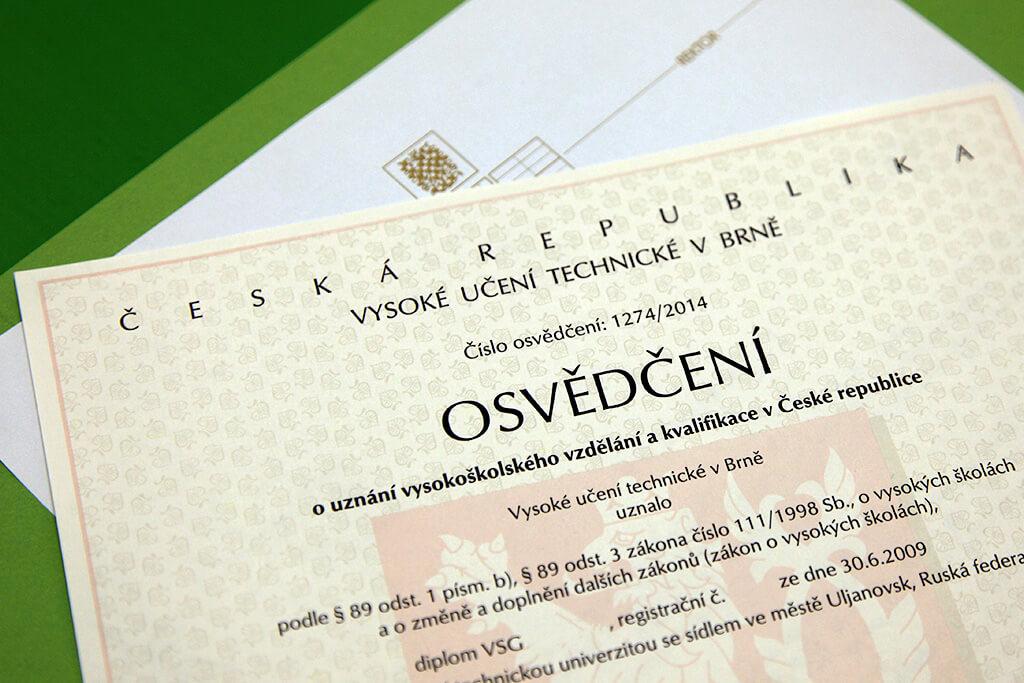 Подача Документов в Чешский Вуз